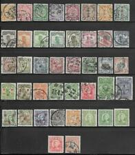 China Collection All Pre 1940