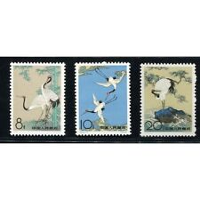 China Stamp 1962 S48 Red-Crowned Cranes MNH
