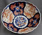 "Antique Japanese 12"" Diameter.Meiji Arita Imari Porcelain Punch Bowl Punchbowl"