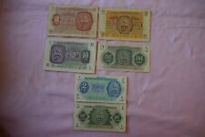 More details for 6 x british military authority in tripolitania banknotes, paper money nice group