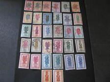 Belgian Congo Stamp Set Scott # 231-256 Lot 1