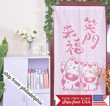Noren Japanese Curtain Doorway Room Divider lucky cat neko 85 x 150cm with pole