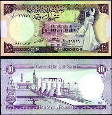 SIRIA - Syria 10 pounds 1991 FDS - UNC