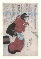 Genuine original Japanese woodblock print Kuniyoshi Waitress