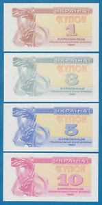 Ukraine set 4 Notes! UNC 1  3  5  10 Karbovantsiv P 81 82 83 84, Low Shipping!