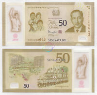 SINGAPORE 100 Dollars w//1 House 2020 P-50 NEW UNC Uncirculated