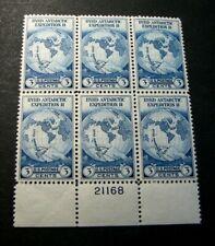 US Plate Blocks Stamp Scott# 733 World Map 1933  MNH C554
