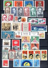 East-Germany/GDR/DDR: All stamps of 1971 in a year set complete, MNH