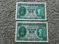 Pair (2)1952 Hong Kong $1 One Dollar, George Vi, vintage British Colony notes