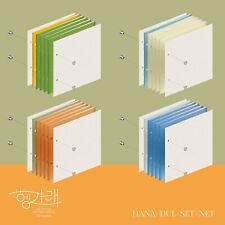 [SEVENTEEN] 7th Mini album - Heng:garae / Poster Option / New, Sealed