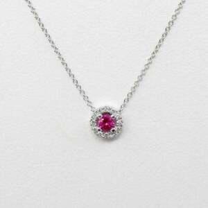 Sliding Delicate Gemstone Pendant Necklace 0.12 Ct Round Ruby 14K White Gold GP