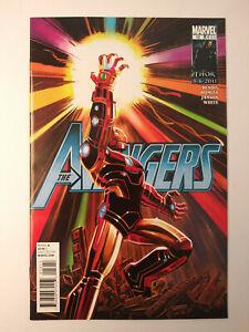 Avengers #12 NM 9.4 White Iron Man Infinity Gauntlet Cover Endgame Death Marvel