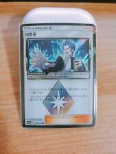 Pokemon Card  SM12a Cyrus 159/173 Prism Star PR Korean