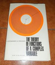 Sveshnikov Tikhonov The Theory Of Functions Of A Complex Variable Mir 1982