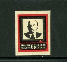 Russia 1924 Sc 266 dot in frame/Mi 239IIB Death of Lenin MLH ECV $50