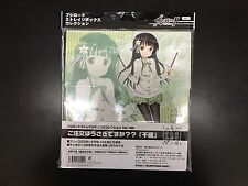Bushiroad Storage Box Collection Vol.160 Is the order a rabbit?? - Chiya