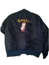 More details for roy chubby brown limited edition jacket