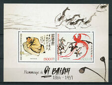 Ivory Coast 2017 MNH Qi Baishi 2v M/S Chinese Art Birds Paintings Stamps