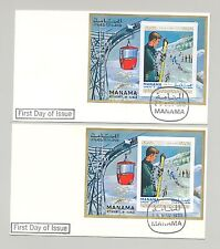 Manama 1970 Rotary o/p on Olympics 6v Perf & Imperf 1v S/S Perf & Imperf 6 FDC