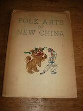 FOLK ARTS OF NEW CHINA: 1954 1st EDITION H/B.Chen, Jack - Kuang-Yu, Chang - Yuan