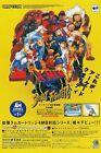 X-Men vs Street Fighter Capcom Japanese Arcade Poster 24X36 inches