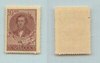 Russia USSR 1936 SC 589a MNH. g247