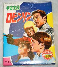 1966 JAPAN LOST IN SPACE TRADING CARD GAME by kodie shinkosha NIB HTF