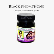 Black Phomthong FACIAL HAIR GROWTH CREAM THE MOST EFFECTIVE WAY TO GROW UR HAIR