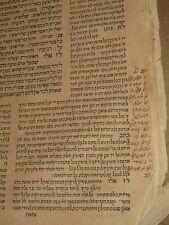 1566 Glosses Handwritten Tur Orach Chaim Beit Yosef  Venice judaica book hebrew