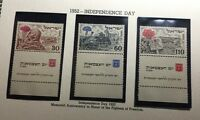 1952 Independence Day Israel Stamp MNH Tab Set Scott 62-64 Bale 68-70 Mint