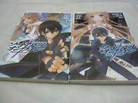 Sword Art Online Einclad Vol.1-2 Set Japanese Manga Comic