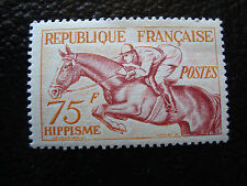 FRANCE - timbre - Yvert et Tellier n° 965 n* (A3) stamp french