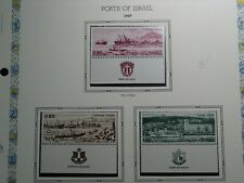 Israel 1969 Complete Year Set - Mint NH Tabs