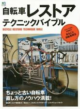 Bicycle Restoration Technique Bible Book Japanese