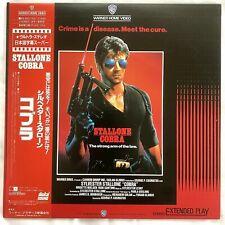 Stallone - Cobra - Japanese Laserdisc - RARE + OBI Strip