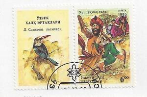 UZBEKISTAN - 75 - 78 - USED - 1995 - FOLK TALES