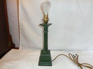 Vintage Laura Ashley Classic wooden Lamp Base