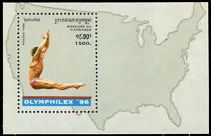 "CAMBODIA 1526 - Olymphilex '86 ""Diving Souvenir Sheet"" (pb33023)"