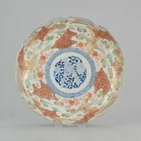 Antique 19th century Japanese Porcelain Plate Imari Japan