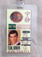 Serenity/Firefly ID Badge- DOCTOR SIMON TAM