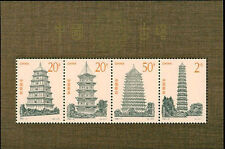 China PRC 1994-21TM Scott China # 2548a 中国古塔 1995 SS