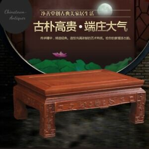 Solid Wood Scented Rosewood Tea table Coffee Table Ming Dynasty Style 實木花梨木#1092