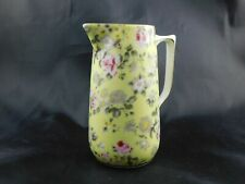 Yellow Chintz Porcelain Milk Jug or Creamer Pseudo Sevres Mark