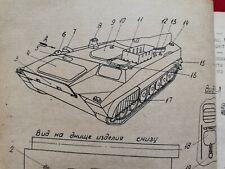 2S1 Gvozdika Soviet Self-Propelled Howitzer 122 mm 2A18 Mt-Lb Manual Russian Vtg