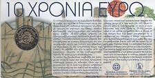 2 Euro commémorative de Grèce 2012 Brillant Universel (BU) - 10 ans de l'Euro
