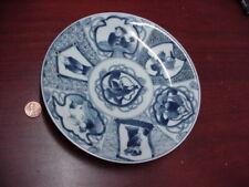 "Antique Japanese Arita Painted B&W Chenghua Mark 7"" Dish 7 Figures 19th Century"