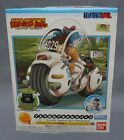 Mecha Collection Dragon Ball Vol.1 Bulma's Capsule NO.9 Motorcycle Bandai Japan