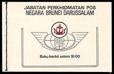 """BRUNEI 334i (SG SB2) - Sultan Hassanal Bolkiah """"Booklet"""" (pf17003)"""