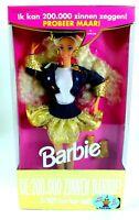 Mattel 1994 BARBIE Super Talk DUTCH INTERNATIONAL VERSION NRFB #12376