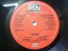 KALLIMULLU MOHAMMED SUBAIR MALAYALAM FILM rare EP RECORD 45 vinyl INDIA 1982